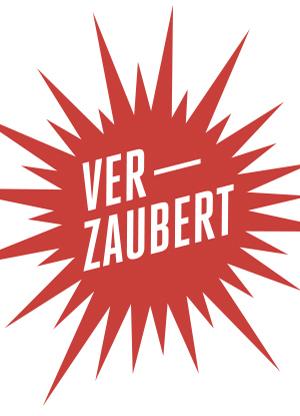 Museumsnacht Halle – Leipzig 2016
